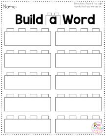 The Printable Princess: Build a Sight Word (plus recording sheet)