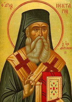 Agios Nektarios Pentapoleos Kourabiedes Recipe, Byzantine Icons, Orthodox Christianity, Icon Collection, Religious Art, Christian Faith, Jesus Christ, Saints, Religion