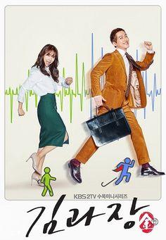 Watch full episode of Chief Kim Korean drama Watch Korean Drama, Korean Drama Movies, Korean Dramas, Watch Drama Online, Jung Hye Sung, Chief Kim, Dramas Online, S Diary, Lee Joon