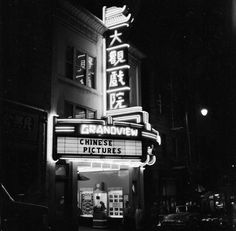 A movie theater showing Chinese movies. (via Buzzfeed | 31 Beautiful Photos Of Life In San Francisco's Chinatown In The '50s) Image by Orlando / Stringer / Getty Images