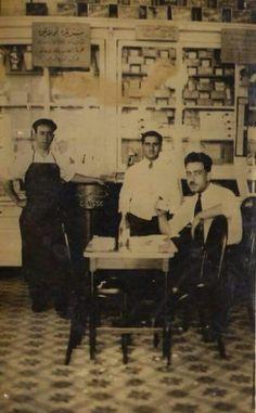 ✿ ❤ Bir Zamanlar İZMİR, Kemeraltı Ali Galip Şekercisi, 1927 yılı.