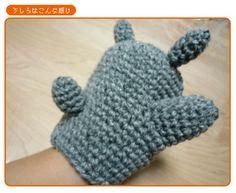 ★あみぐるみ!トトロ☆パペットの編み図だよ~! | Dynablog! Crochet Totoro, Studio Ghibli Characters, Free Pattern, Children, Bags, Crafts, Diy, Manualidades, Taschen