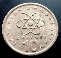 Antique Vintage 1984 Atomic Coin Ten 10 Apaxmai Coin From Greece great greek Old Piece Two Dollars, Half Dollar, Athens, Coins, Walmart, This Or That Questions, Retro, Antiques, Products