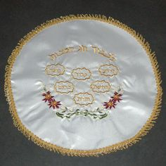 Beige Glass Passover Seder Plate with Ornate Design 16
