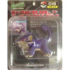 "Pokemon 2000 Rattata Tomy 2"" Monster Collection Plastic Figure #019"