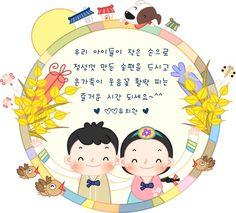 Baby Art, Stickers, Education, Comics, Drawings, Sketches, Cartoons, Onderwijs, Drawing