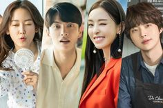 "Cast Of ""The Beauty Inside"" Shows Refreshing Energy And Chemistry Behind The Scenes Seo Hyun Jin, Ahn Jae Hyun, K Pop, Kdrama Wallpaper, Drama News, Kdrama Actors, Beauty Inside, Korean Artist, Drama Movies"