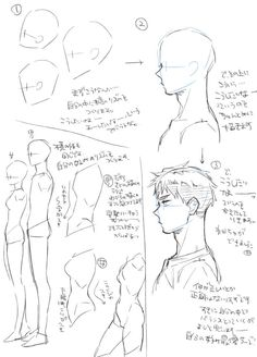 Exceptional Drawing The Human Figure Ideas. Staggering Drawing The Human Figure Ideas. Body Reference Drawing, Human Figure Drawing, Drawing Reference Poses, Drawing Tips, Anatomy Reference, Drawing Base, Manga Drawing, Anime Drawings Sketches, Art Drawings