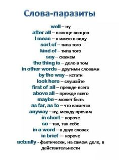 Russian Language Lessons, Free English Lessons, Russian Language Learning, English Speaking Skills, Learn English Grammar, Learn English Words, English Reading, English Phrases, English Study