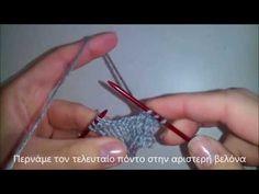 Πώς κάνουμε οριζόντιες κουμπότρυπες στο πλεκτό μας - YouTube Knitting, Youtube, Tricot, Breien, Stricken, Weaving, Knits, Crocheting, Youtubers