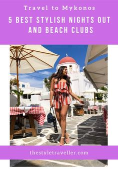 Travel guide to mykonos #travel #travelguide #traveltips Beautiful Villas, Beautiful Day, Old School Restaurant, Tan People, People Dancing, Party Scene, Beach Club, Mykonos, Night Club