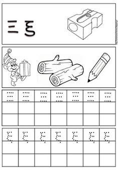 Preschool Themes, Preschool Printables, Kindergarten Worksheets, Learn Greek, Greek Language, Greek Alphabet, Some Funny Jokes, Pre Writing, Too Cool For School