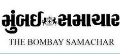Publish #Matrimonial, #Property, #Recruitment, #Education #classified #Ads in #BombaySamachar online to #advertise with #myadvtcorner