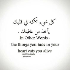 33 Best Arabic proverb images in 2018   Islamic quotes