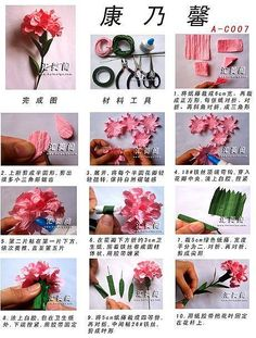1229 best quilling images on pinterest paper flowers quilling diy quilling tutorial crepe paper flowersorigami mightylinksfo