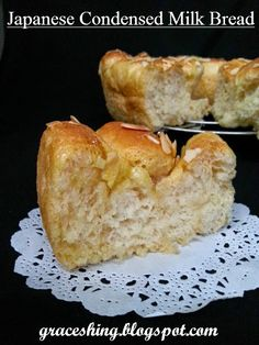 Grace's Blog 欣语心情: 日式炼乳面包 Japanese Condensed Milk Bread