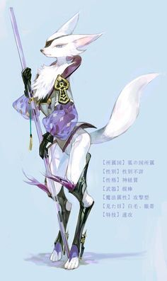 Fantasy Character Design, Character Design Inspiration, Character Art, Fantasy Creatures, Mythical Creatures, Furry Girls, Anime Furry, Furry Drawing, Anthro Furry