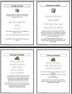 duaas for traveling booklet Islamic Studies, Leaving Home, Booklet, Traveling, House, Viajes, Home, Trips, Homes