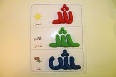 Play Dough Letter Shapes Photo