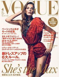 Vogue Nippon April 2010.jpg