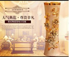 Cheap ceramic vase, Buy Quality ceramic vases large directly from China creative vases Suppliers: European ground vase sitting room place large high-grade creative ceramic vase