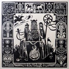 Ex Libris, Illustrations, Illustration Art, German Folk, Vikings, Drawing People, Urban Art, Graphic Design Art, Art Inspo
