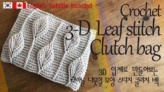 코바늘 3D 입체 패턴 나뭇잎 무늬 가방/클러치 가방/crochet 3d stitch leaf clutch bag Crochet Clutch Bags, Crochet Pouch, Crochet Handbags, Crochet Purses, Cute Crochet, Knit Crochet, Crochet Stitches Patterns, Crochet Pattern, Crochet Hooded Scarf