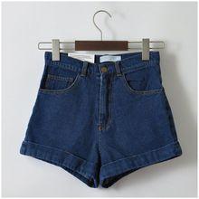 Sexy Shorts, Denim Shorts, Cuffed Jeans, Women Shorts, Sexy Jeans, Casual Jeans, Jean Sexy, Short Sexy, Denim Vintage