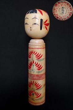 Sato Shigenosuke 佐藤重之助 Master Sato Toranosuke, Sato Shusuke, 24 cm, early flower tree pattern, ¾ view and signature Flower Tree, Flowering Trees, 1960s, Japanese, Traditional, Dolls, Antiques, Pattern, Flowers