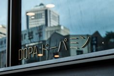 Dopa on Behance Wayfinding Signage, Signage Design, Menu Design, Print Design, Graphic Design, Creative Studio, Creative Director, Visual Identity, Brand Identity