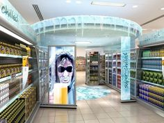 """Mockup of a Diageo """"pod,"""" designed to create a partially enclosed, refrigerated beer zone within. Chilled Beer, Supermarket, Airport Design, Retail Concepts, Coors Light, Visual Merchandising, Store Design, Jukebox, Marketing"""