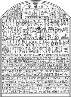 stela of mentuwoser The pharaoh had a gorgeous limestone stela made for mentuwoser, to be placed  at abydos, where osiris, the god of the afterlife, presided.