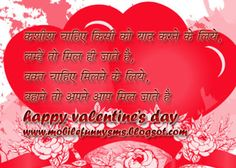 46 Best Valentine Day Images Messages Text Conversations