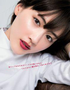 Cute Japanese, Japanese Beauty, Asian Beauty, Everyday Make Up, Beautiful Person, Beauty Trends, Pretty Woman, Fashion Photo, Asian Girl