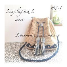 #3sonsmom No.93-1 3waysbag size L / wave タッセルが爽やか~ 色の組合せ、こちらもお客さまの素敵なセンス✨ ベースがシンプルなだけ、波のラインがとても映えます #hempbag#hempcrochet#handmade#麻紐#麻紐バッグ#かぎ編み#crochet#タッセル #ハンドメイド#オーダーメイド#波#波柄#wave#海 #sea #aloha #MAHALO#Hawaii #USAコットン#shell#コンチョ#Hula#湘南#3兄弟 Tapestry Bag, Tapestry Crochet, Knit Crochet, Diy Handbag, Crochet Home Decor, Crochet Purses, Knitted Bags, Beautiful Crochet, Knitting Needles