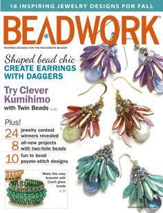 Beadwork 2014.10