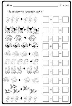 Hydrangea Reflection at Casa Lupita, beginner painting idea. Grade R Worksheets, Kindergarten Math Worksheets, Preschool Learning Activities, Preschool Printables, Preschool Math, Teaching Math, Math Addition, Math Notebooks, 1st Grade Math