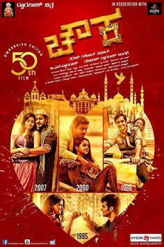 tamilgun 2019 movie download