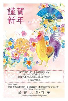 色とりどりのお花と、カラフルな鶏がモチーフ。明るく素敵な一年になりますように。 #年賀状 #デザイン #酉年
