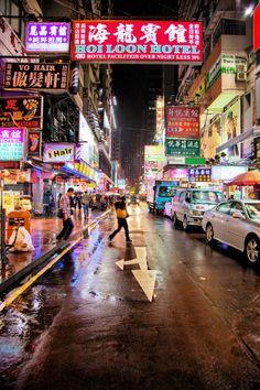 Near Ladies Market, Kowloon, HK