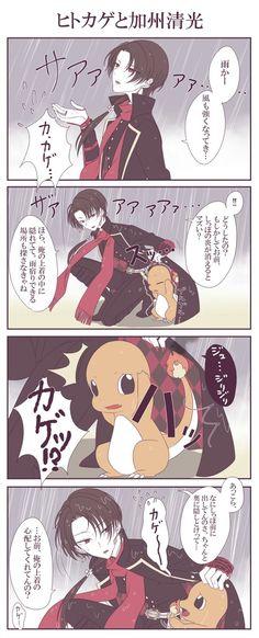 Pokemon, Rurouni Kenshin, Anime Crossover, Manga Boy, Manga Comics, Touken Ranbu, Katana, Anime Art, Geek Stuff