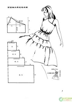 one shoulder tank top and tiered skirt pattern