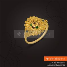 The most #Adoreable #Ring for special #Occasions Gold Rings Jewelry, Coral Jewelry, India Jewelry, Gold Earrings, Jewlery, Gold Ring Designs, Gold Jewellery Design, Latest Ring Designs, Gold Finger Rings