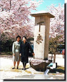 TOKUGAWA MOTOKO 1980