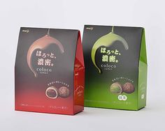2015|Japan Package Design Awards|JPDA|Golden Award Winners