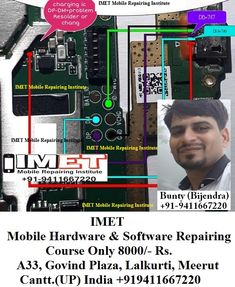 HTC 816G Charging USB Problem Solution Jumper Ways Nokia C1, Sony Xperia E3, Microsoft Lumia, Circuit Diagram, Hardware Software, Google Nexus, Problem And Solution, Jumper, Usb
