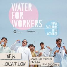Water for Workers from the Sameness project