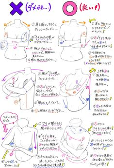 arms out pose reference \ arms out pose reference ; pose reference drawing arms out Arm Drawing, Anatomy Drawing, Manga Drawing, Figure Drawing, Drawing Reference Poses, Drawing Poses, Drawing Tips, Anatomy Reference, Drawing Ideas