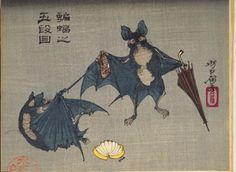 月岡芳年 「芳年略画 蝙蝠之五段目」