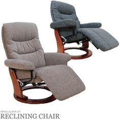【楽天市場】ソファ ソファー 一人掛け リクライニングチェア リクライニングソファー リラックスチェア リクライングチェアー 1人掛けソファー一人掛けソファ パーソナルチェア 民泊 送料無料:REGLUS Massage Chair, Recliner, Lounge, Furniture, Home Decor, Chair, Airport Lounge, Drawing Rooms, Decoration Home